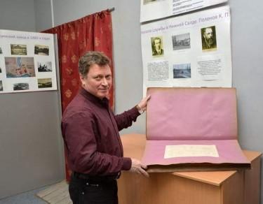 директор музея Иванов.JPG