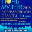 афиша_НМСО_32 - копия.jpg